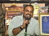Bandipotu Movie Music Director Kalyani Malik Press Meet