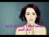 مسلسل الخبز الأسود الحلقة 3 - بجودة عالية كاملة مترجمة للعربية