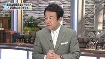 2015-02.04 青山繁晴 水曜アンカー 提供:別寅かまぼこ 1