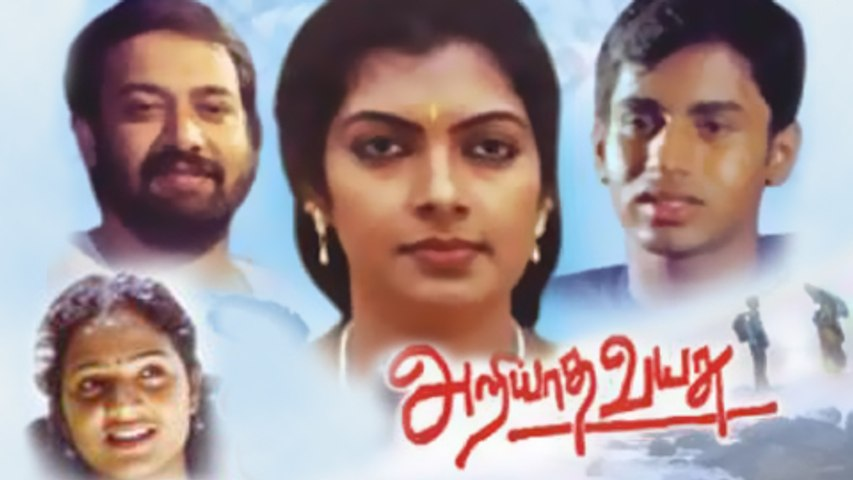 Ariyatha Vayasu - Full Movie - Tamil Hot Blockbuster Hit movie