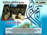 Majlis 3/2 - Allama Talib Johri - Mahdi-e-Maoud