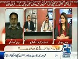 News Point With Asma Chaudhry - 4th February 2015