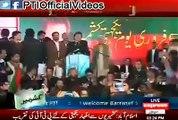 Chairman PTI Imran Khan Speech on Kashmir Solidarity Day (Feb 5)