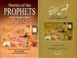 Qasasul Anbiyaa: The Stories of the Prophets In Urdu (Ep 7 Part 1/2)