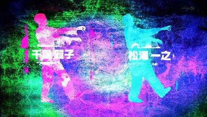 玉川區役所 第12集 Tamagawa Kuyakusho OF THE DEAD Ep12