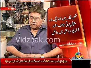 Preparations of grand alliance against PPP & PML N  ---40 MPAs will be part of this alliance