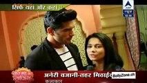 Serial Nisha Aur Uske Cousins Mein Love Triangle Ka Twist!! - Nisha Aur Uske Cousins - 5th Feb 2015