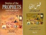 Qasasul Anbiyaa: The Stories of the Prophets In Urdu (Ep 21 Part 2/2)