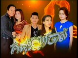 Khmer Drama 2015, Kom Nom Sne Chas Ep 15, គំនុំស្នេហ៍ចាស់, threat of Love ,Khmer Movie - New khmer movie,khmer drama