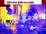 Girl Gangraped at Cotton Green,Mumbai-TV9