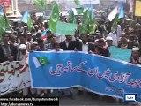 Dunya News -  Multan: Several political, religious parties observe Kashmir Day