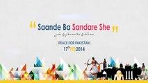 Shaukat Mahmood, Irfan Khan, Master Ali Haider, Abdullah Ali Haider - Saande Ba Sandare She, Part-3