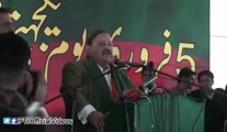 Barrister Sultan Mahmood (Ex PM AJK) Speech on Kashmir Solidarity Day 05 February 2015