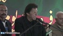 Chairman PTI Imran Khan Speech Kashmir Solidarity Day Convention 05 February 2015