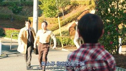 流星旅行車 第3集 Ryusei Wagon Ep3