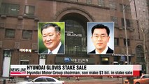 Hyundai Motor Group chairman, son sell part of stake in company's logistics arm