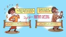 Honoring The Orphans - Nouman Ali Khan - illustration