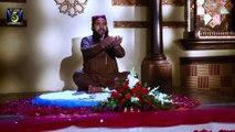 Qari Adrees Naeemi - O Aa Jawan Meray Wairay Ayhu Mangda Dua Betha