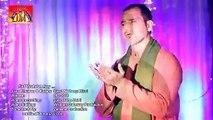 Syed Ali Deep Rizvi Naat 2015   Sirf Wahdat Say