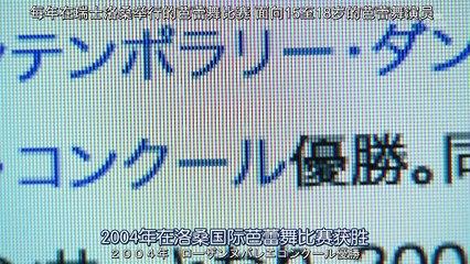 第二愛情(愛上女老師) 第1集 Second Love Ep1