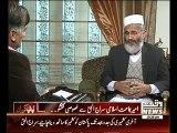 Apna Apna Gareban 06 February 2015 Siraj_ul_Haq's Interveiw