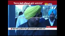 MP Bhagwant Mann's reaction on Delhi Assembly polls