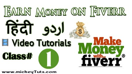 Class 1 earn money online through Fiverr.com
