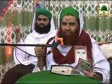 Short Clip - Hum Ghustakhana-e-Rasool Se Bezar Hain Bezar Hain