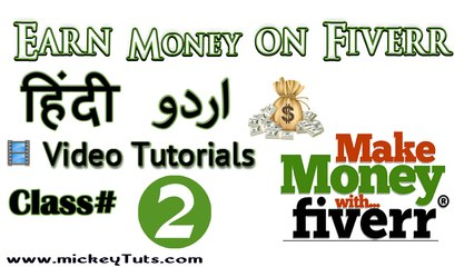 Class 2 earn money online through Fiverr.com