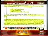 MCB Bank ko MCB Bank ke hi Paison se kharid liya gaya, Arshad Sharif exposes MCB Privatization Scam