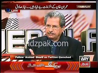 Nawaz Sharif's income has increased by 12 folds in last 3 years :- Shafqat Mehmood