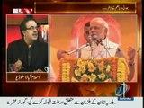 Live With Dr. Shahid Masood - 7th February 2015 With Dr. Shahid Masood On News One