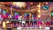 Filmfare Ki Satrangi Mehfil ! - Filmfare Awards - 8th Feb 2015