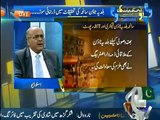 Najam Sethi Declares MQM Innocent & Blames Intelligence Agencies In Baldia Town Factory Incident