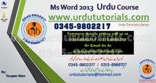 Ms Word Urdu Tutorials Lesson 5 Save and Saveas