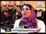 Kay2 Tea Times Dubai ( 06-02-2015 )