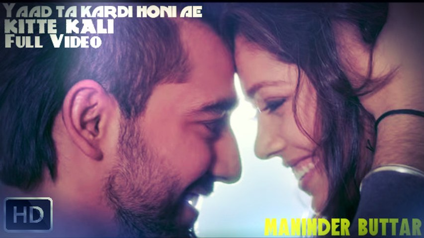 Yaad tan kardi honi ae (Full Video) - Latest Punjabi Love Song 2015 HD