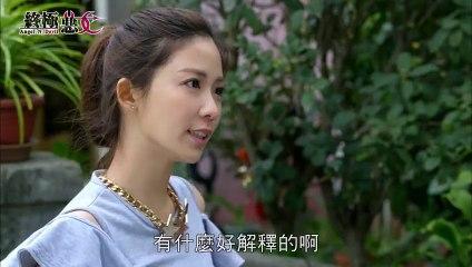 終極惡女 第24集(下) Angel N Devil Ep24-2