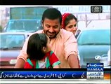 Meri Kahani Meri Zabani - 8th March 2015 - video dailymotion