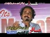 Song 04 Starge De Wallah Che Meena Nake Di Hashmat & Neelo New Pashto Ghaddar Film Hits Song