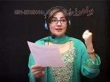 Gul Panra New Pashto Latest Song 2012 Sanga Che Za Da Gul Pa Rang Yam Dase Yaar Goram