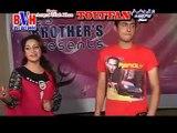 Song 06 Ma Da Muhabbat Jawari Kare Da Shahsawar and Afshan Zaibi New Pashto Toofan Film Song 2012