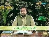 importance of Darood Shareef Part 1 by Alim Bilal Murtaza Malik