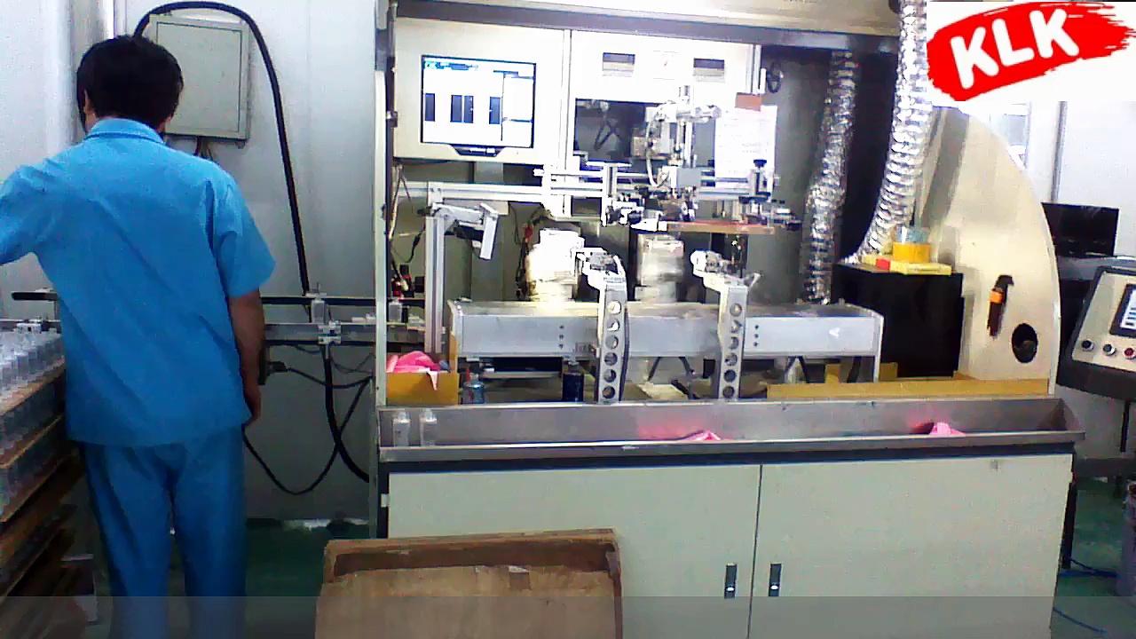 small glass bottle screen printing machine