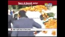Political crisis in Bihar: Chief Minister Jitan Ram Manjhi expelled from JD(U)