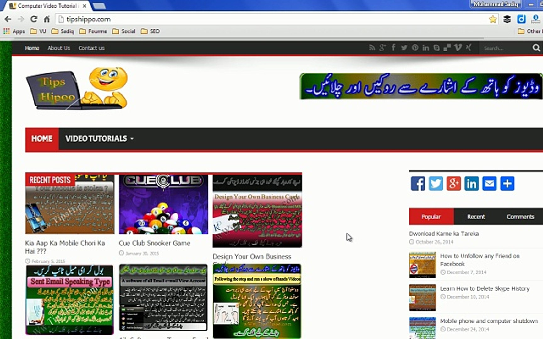 How to open blocked website without any proxy and software
