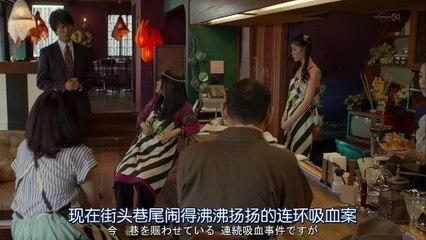 怪奇戀愛作戰 第5集 Kaiki Renai Sakusen Ep5
