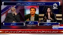 Aaj With Saadia Afzaal (MQM Denies Charges By JIT Regarding Baldia Town Incident) – 9th February 2015