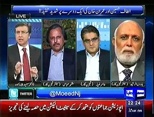 Baldia Town Incident Must Be Trail In Military Courts:- Haroon Rasheed