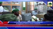 News Clip-15 Jan - Senior Journalists Ka Aalami Madani Markaz Ka Dura Aur Tassurat